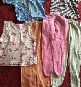 Одежда для малышей по 20₽