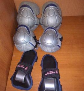Защита для катания на роликах и скейте
