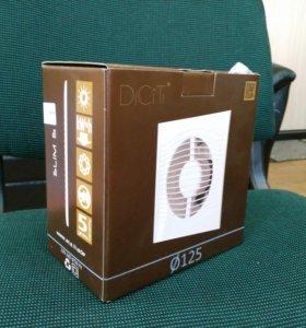 Вентилятор D125 вытяжной с обратным клапаном