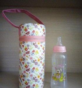 Термосумка (термос детский) + Бутылочка