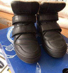 Ботинки «Ральф Рингер» р-р 32