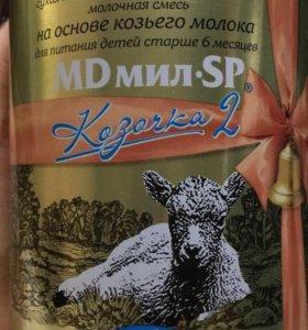 Смесь MD мил Козочка 2 800 гр