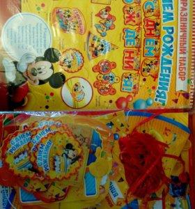 Набор для проведения праздника Микки Маус