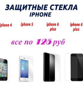 стекло на iphone и не только