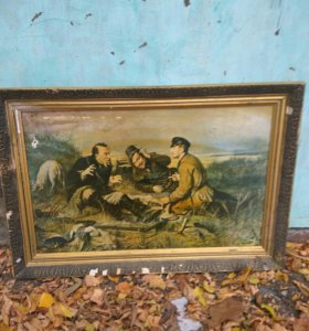 Картины СССР