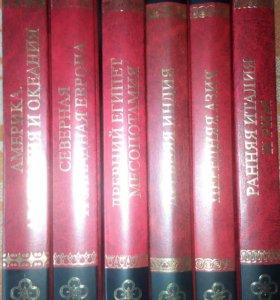 "Коллекция книг""Мифы и легенды"""