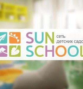 Франшиза детский сад sunschool.