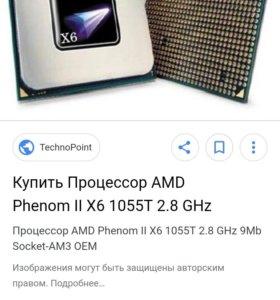 6ти ядерный процессор