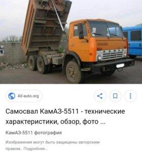 Продается Камаз Самосвал 5511