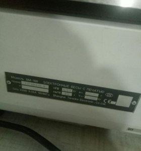 Электронные весы SM-100