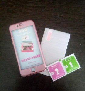 Защита на iPhone 6/6s