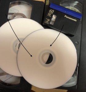 Перезапись с кассет