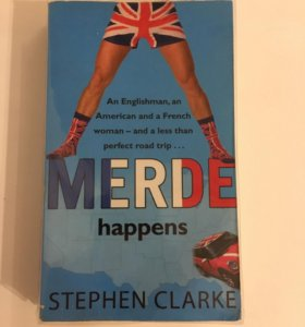 "Книга  ""Merde happens"", Stephen Clarke"