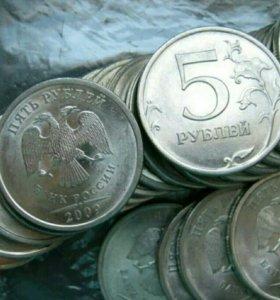 5 рублей 2009г. спмд