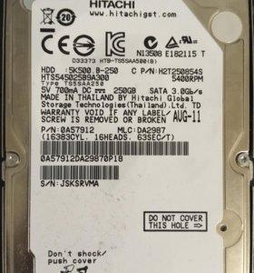 Жеский диск 2.5 (250 Gb )