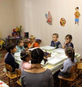 Продленка. Мини-детский сад. Развивашки