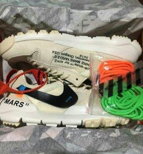 Nike Mars yard 2.0 NASA