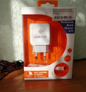 Зарядный блок на 3 ампера