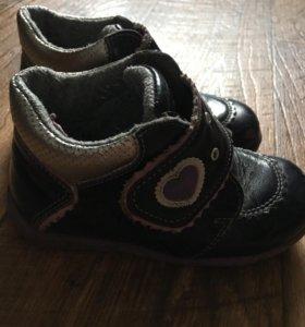 Ботиночки полностью кожаные