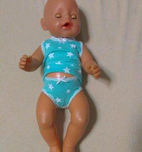 Нижнее бельё для кукол Baby Born