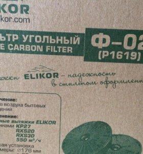 Комплект угольных фильтров