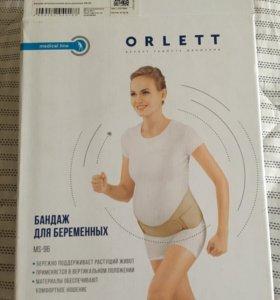 Бандаж для беременных фиксирующий Orlett