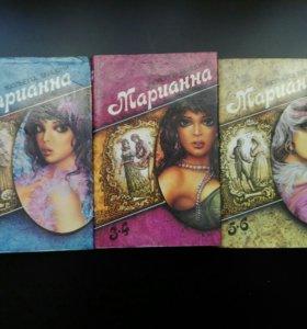"""""""Марианна"""" Жюльетта Бенцонни"""