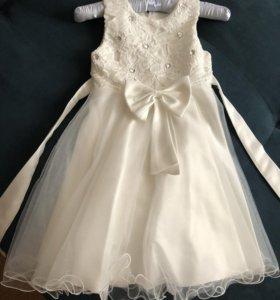 Платье!