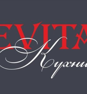 Менеджер - консультант салон кухни ЭВИТА