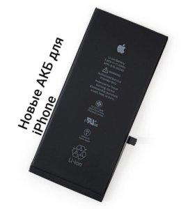 🔋Аккумуляторы на iPhone