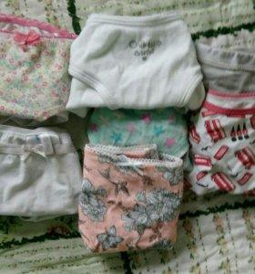 Пижама, бельё для девочки 12-16 лет