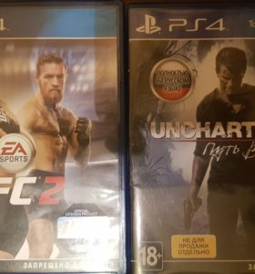 UFC2, Uncharted 4 ps4