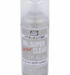 mr.super clear flat