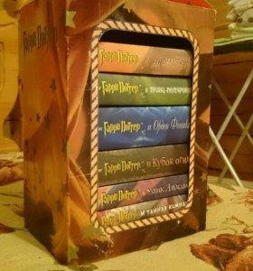 Подарочный комплект книг Гарри Поттера!!!
