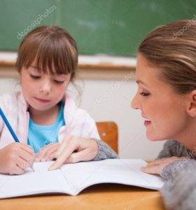 Репетитор начальных классов,подготовка к школе