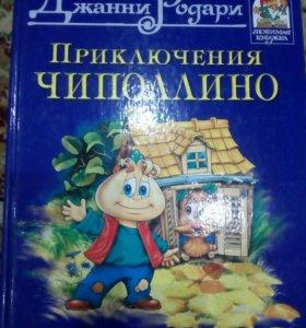 Книги .