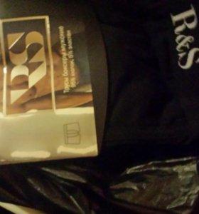 Пакетом мужское белье