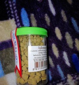 Пастилки для снижения аппетита, Таиланд