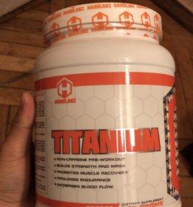 Hardlabz Titanium