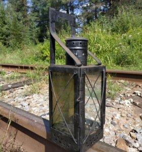 Железнодорожный фонарь 1950 года