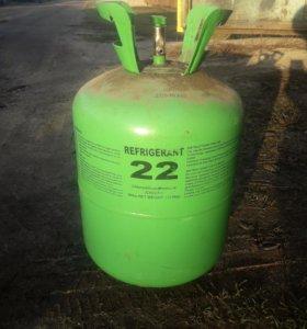 Фреон 22 газ
