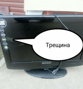 Телевизор SHIVAKI на запчасти