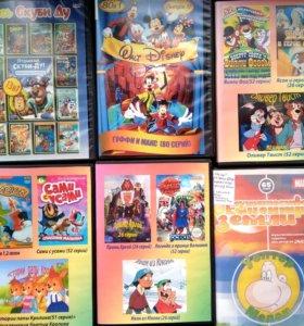диски с мультсериалами и мультфильмами (зарубеж.)