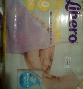"""Памперсы Либеро для детей до 2,5 кг( """"0"""")"""