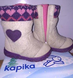Валенки Kapika