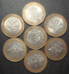 10р 2002г БИМ Министерства, 7 монет