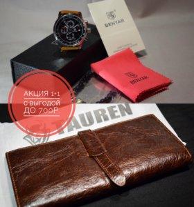 Фирменные часы и мужской кошелёк с доставкой 🚚
