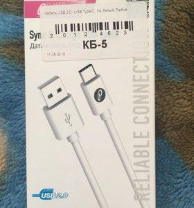 Кабель USB Type-C оригинал