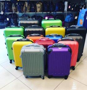 Великолепные чемоданы