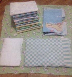 Продам детские пеленки,простыни и одеялко.